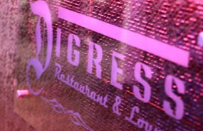 Digress Restaurant and Lounge - Sydney Tourism