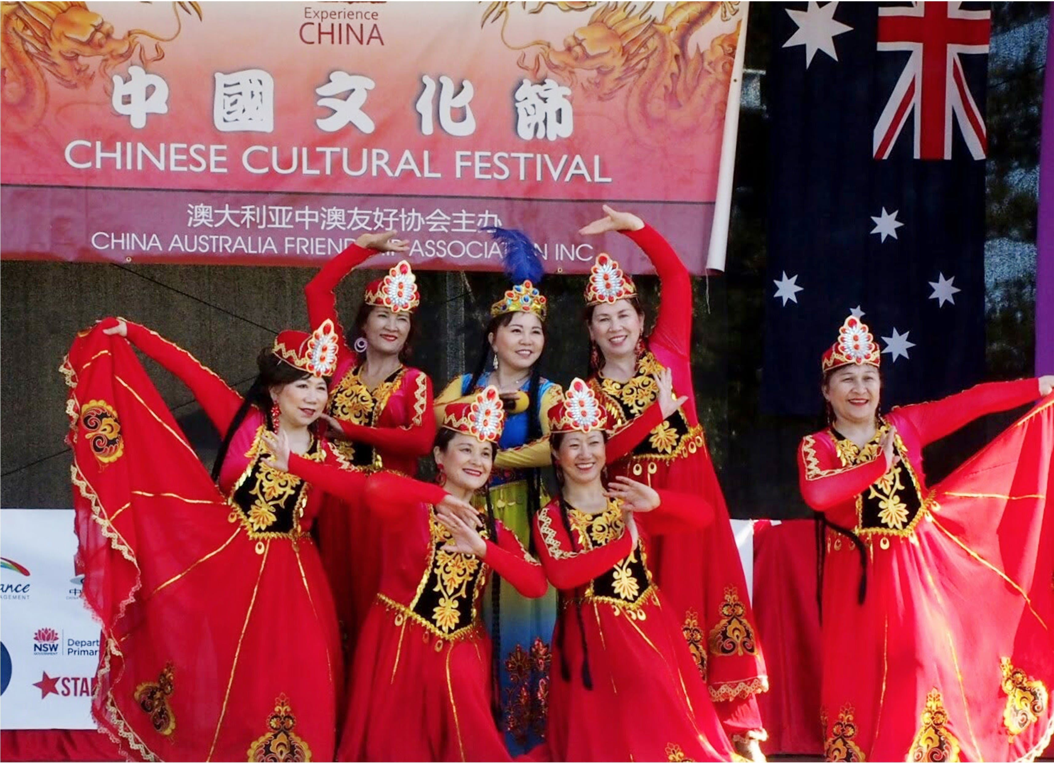 Central Coast Chinese Cultural Festival Moon Festival - Sydney Tourism