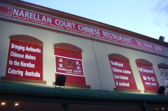 Narellan Court Chinese Restaurant
