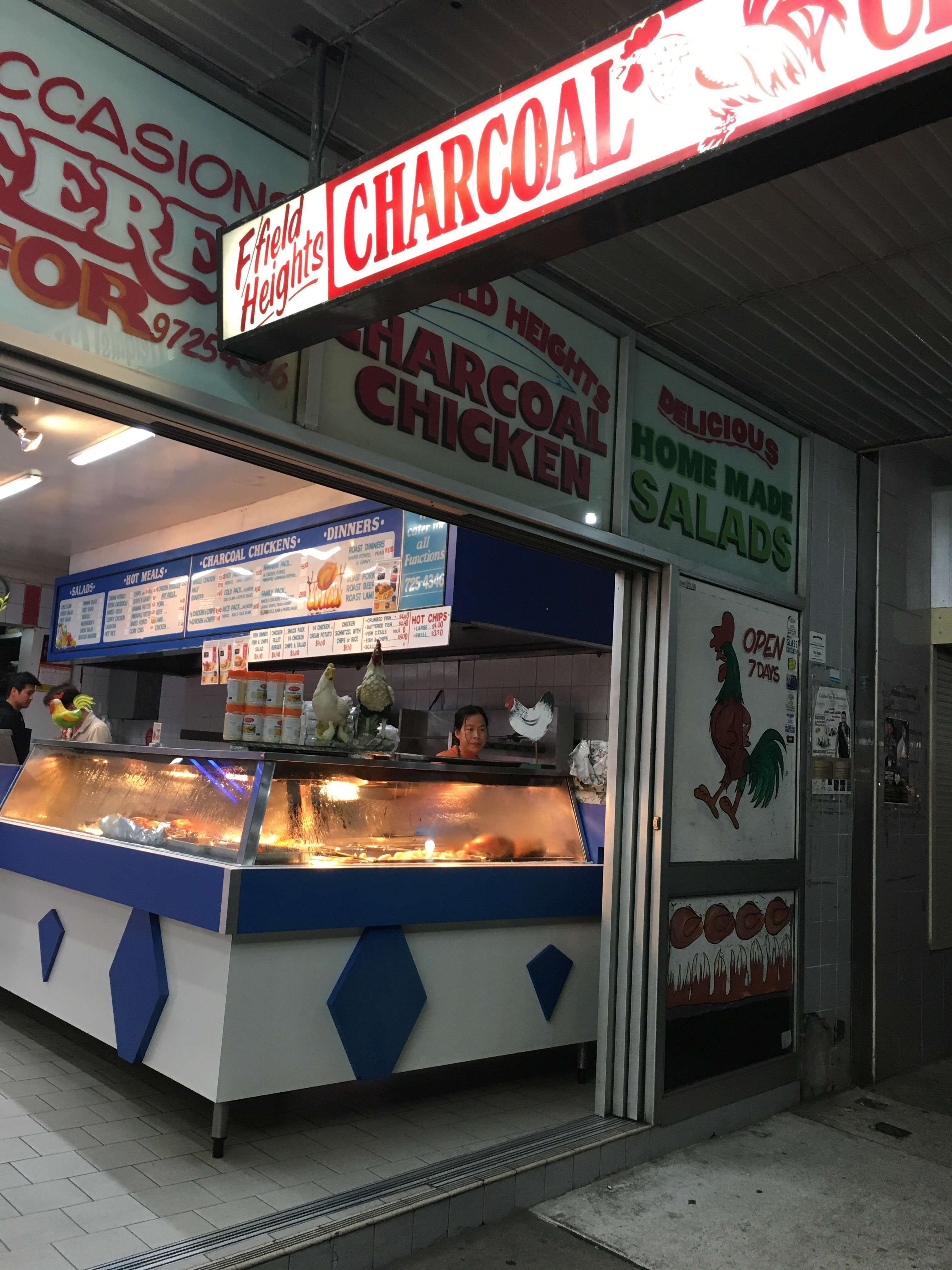 Fairfield Heights Charcoal Chicken - Sydney Tourism