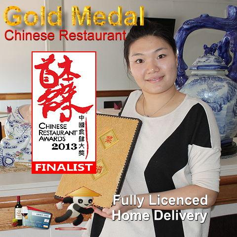 Gold Medal Malaysian  Chinese Restaurant - Sydney Tourism