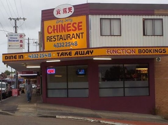 Long Jetty Chinese Restaurant - Sydney Tourism