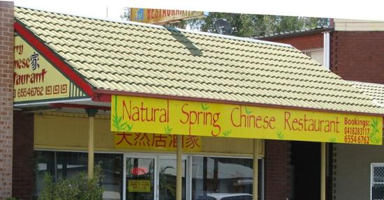 Tuncurry Chinese Restaurant - Sydney Tourism